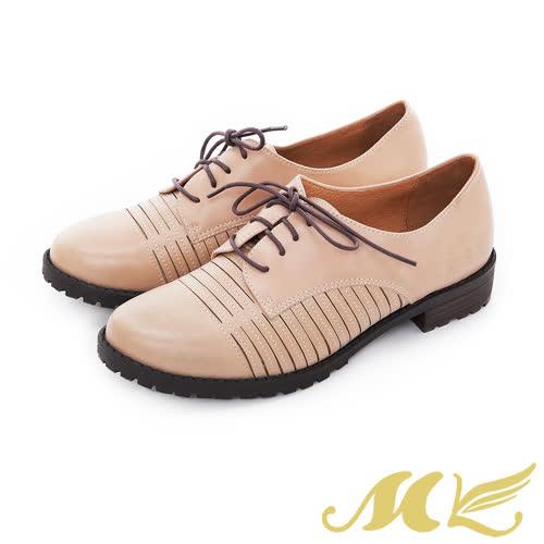 MK-台灣全真皮-立體切邊條紋綁帶平底粗跟休閒鞋-米白