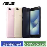 ASUS ZenFone 4 Max ZC554KL 5.5吋 3G/32G (黑/金/粉)-【送超薄書本型電源(5000mAh)+手機專用保護套+螢幕保護貼】