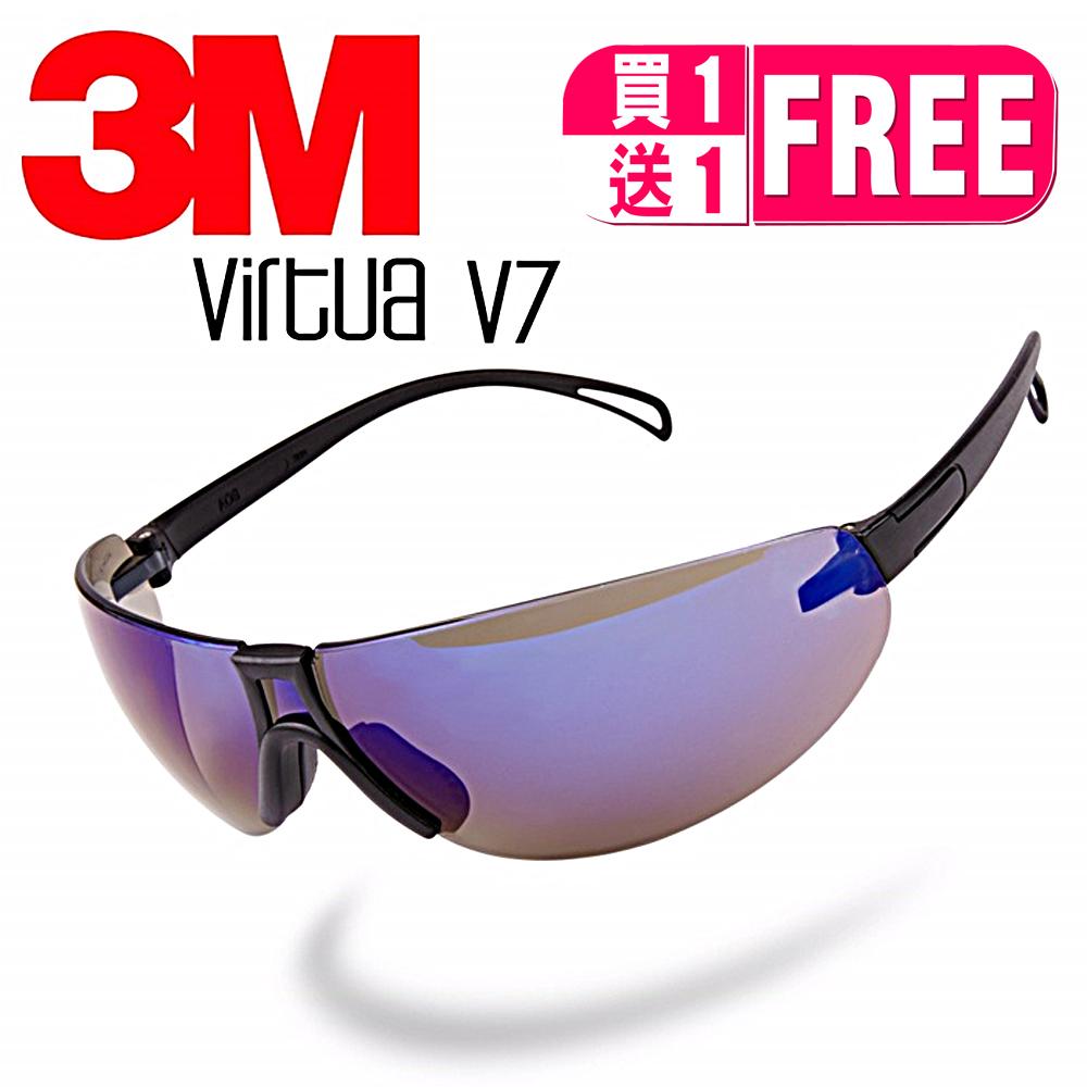 3M Virtua V7 個性湛藍經典運動眼鏡【買一送一】