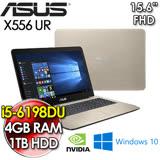 【福利品】ASUS 華碩 X556UR 15.6吋 i5-6198DU/4GB/1TB/ 2G獨顯 FHD windows10 效能筆電 金 贈 9吋循環扇