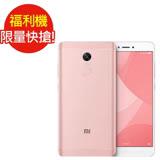 福利品 紅米Note 4X 5.5 吋 3G/32G 金屬機身大容量八核雙卡智慧機 LTE(七成新B)