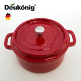 Deukönig 德京法宮廷紅瑯鑄鐵精燉鍋典藏組 (TOMAHALK 戰斧系列)