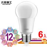 【太星電工】LED燈泡 E27/12W/暖白光(6入)
