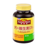 【NatureMade】萊萃美 鈣+維生素D3 膜衣錠100粒