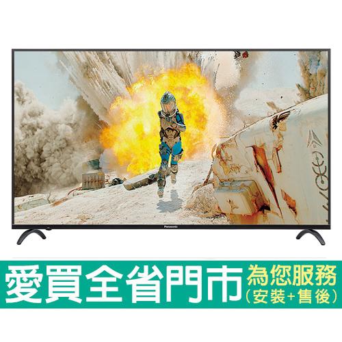 電視↘83折