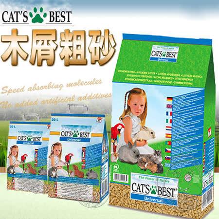 德國凱優CATS BEST》藍標木屑砂粗砂-20L
