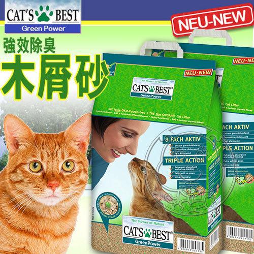 德國凱優CATS BEST》黑標木屑砂(紅標升級版)強效除臭凝結-8L*3包