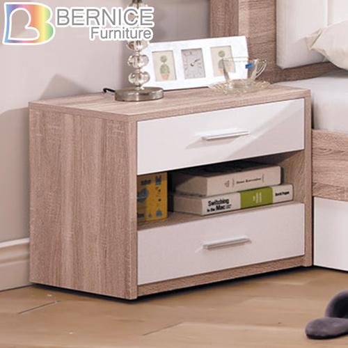 Bernice-提西1.7尺二抽床頭櫃