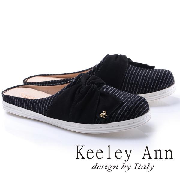 Keeley Ann甜美氣息-造型蝴蝶結條紋真皮軟墊平底懶人拖鞋(黑色784223110)