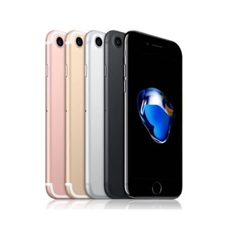 APPLE iPhone 7 PLUS 5.5吋 128G【加贈-原廠充電線+9H玻璃貼+防摔空壓殼】