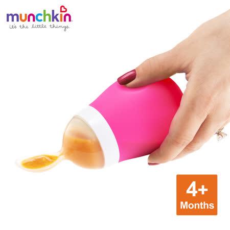 munchkin滿趣健 擠壓式餵食湯匙