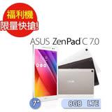 福利品 ASUS 華碩 ZenPad 7.0 2G/8GB LTE版 (Z370KL) 7吋 四核心平板電腦(七成新C)