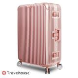 全新福利品【Travelhouse 】爵世風華 29吋鋁框PC鏡面行李箱(多色任選)