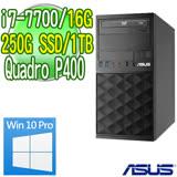 【綠蔭-免運】華碩 Intel Kabylake Q270 (D830MT-I77700012R)