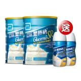 亞培 葡勝納粉(850gx2罐)+(贈品)葡勝納SR菁選配方-原味不甜(200ml) x2瓶