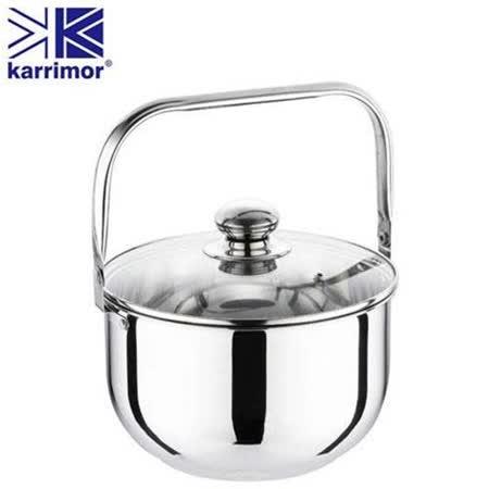 Karrimor 原味提鍋5公升