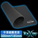FOXXRAY 魅影迅狐電競鼠墊(FXR-SPS-05)