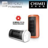 CHIMEI 奇美 PTC陶瓷電暖器 HT-CR2T