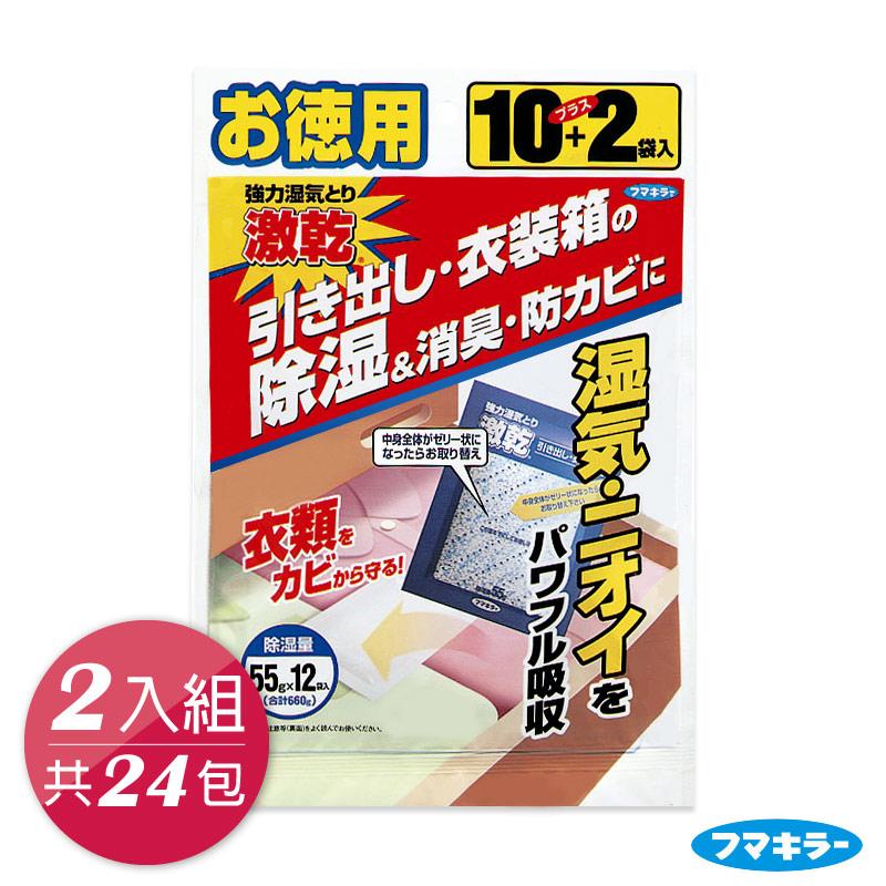 (兩入組)日本富馬 激乾抽屜用除濕包-12包/入