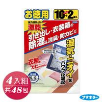 (四入組)日本富馬 激乾抽屜用除濕包-12包/入