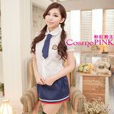 【CosmoPINK 粉紅教主】SC0078角色扮演服★可愛主題制服/學生制服-白色上衣&深藍色短裙