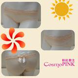 CosmoPINK粉紅教主-UC0059M日系彈性網紗美臀褲★膚色