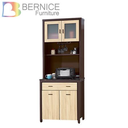 Bernice-哈倫2.7尺石面收納餐櫃(上座+下座)