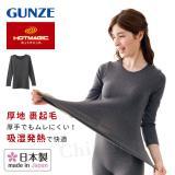 【日本郡是Gunze】日本製 彈性機能高保暖 輕柔裏起毛 發熱衣 衛生衣-女(黑灰色M~LL)