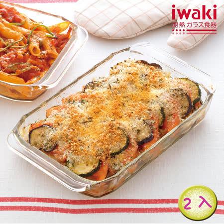 iwaki 耐熱玻璃焗烤盤700ML
