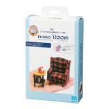 (購物車) 《 Nano Room 迷你家具 》NRL-005 高背沙發