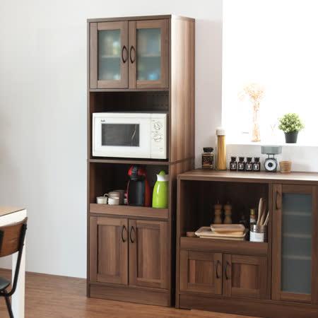 典雅雙層 180cm高窄廚房櫃