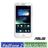 (拆封福利品) ASUS PadFone 2 A68 智慧型手機 2G/32G (白色)