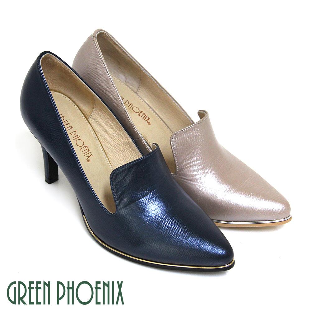 【GREEN PHOENIX】素面金屬邊條皮革壓紋全真皮尖頭高跟鞋
