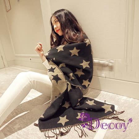 【Decoy】雙色星星*仿羊絨披肩流蘇圍巾/藍灰