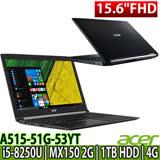 Acer A515-51G-53YT (黑)15.6吋FHD/i5-8250U/MX150 2G/4GB DDR/1TB 輕薄獨顯效能機種再加贈三合一清潔組 鍵盤膜 滑鼠墊