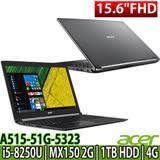 Acer A515-51G-5323 (銀)15.6吋FHD/i5-8250U/MX150 2G/4GB DDR/1TB 輕薄獨顯效能機種再加贈三合一清潔組 鍵盤膜 滑鼠墊