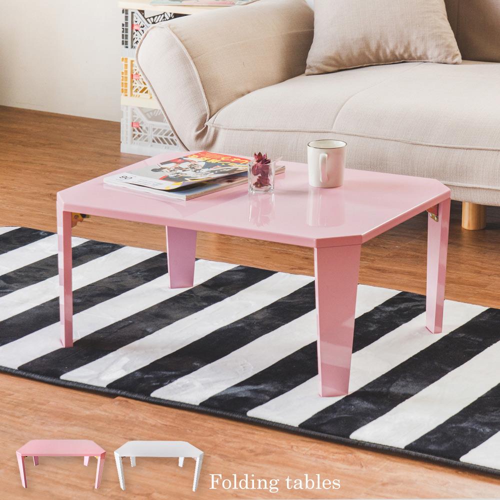 Peachy life 簡約鏡面摺疊和室桌