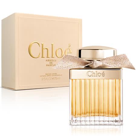 Chloe Chloe 極緻女性淡香精75ml