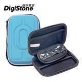 DigiStone 3C多功能防震硬殼收納包(適2.5吋硬碟/行動電源/相機/記憶卡/3C產品)-天空藍