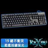 FOXXRAY 光鐳戰狐背光電競鍵盤(FXR-BKL-07)