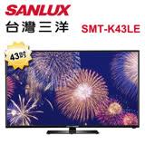 SANLUX台灣三洋 43吋LED液晶顯示器 SMT-K43LE
