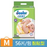 【噓噓樂】輕柔乾爽紙尿褲-M (56片x8包)