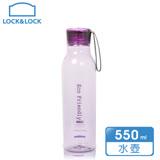 【樂扣樂扣】環保優質水壺/550ml/紫色
