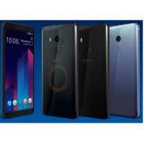 HTC U11 Plus 6吋半透明水漾玻璃手機(4G/64G)
