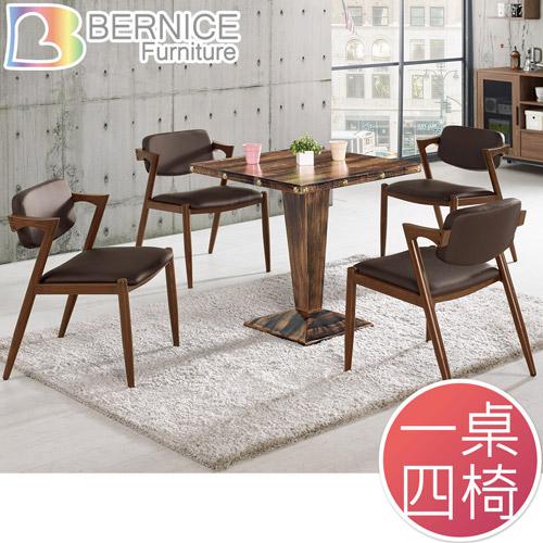 Bernice-泰斯2.3尺工業風方型洽談桌/休閒桌椅組(一桌四椅)