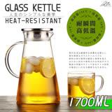 Incare】熱銷日本耐高低溫玻璃冷水壺1700ML