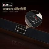 【KIWI】藍牙USB無線4單體高音質無線聲霸SoundBar(無損音質)
