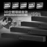 【KIWI】藍牙USB 10單體高音質無線聲霸SoundBar(無損音質)