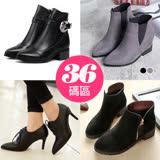 《JOYCE》36碼拉鍊綁帶造型中短靴系列