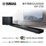 【限時加購】YAMAHA YSP-2700 藍芽 Wi-Fi Soundbar 無線重低音 家庭劇院
